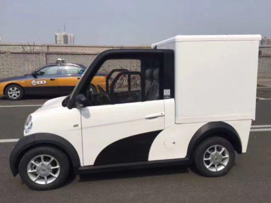 City Van full